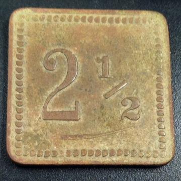 brass token reverse